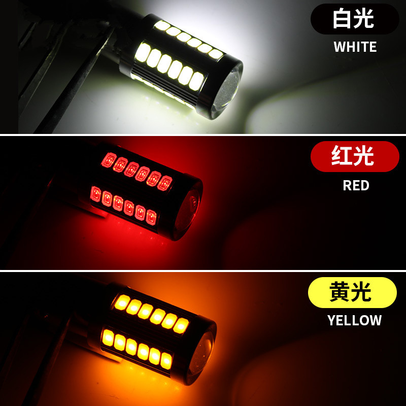 1pcs 1156 <font><b>P21W</b></font> BA15S 33 SMD 5630 5730 <font><b>LED</b></font> Car Backup Reserve Light Motor Brake Bulb Daytime Running Light White Red Orange <font><b>Amber</b></font> image