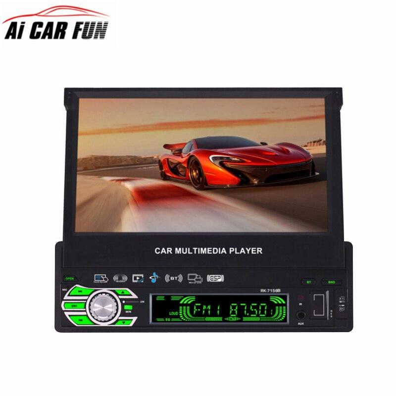 RK-7158B 1 DIN Bluetooth autoradio stéréo lecteur MP5 Double écran 7 pouces automatique rétractable écran tactile voiture moniteur pas de GPS