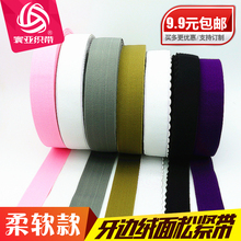 Free shipping tooth edge suede elastic waist panty hose mouth contact with the skin comfortable Good elasticity and durability