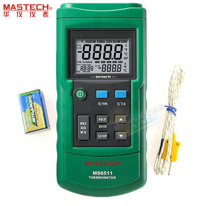 MASTECH MS6511 Digital Thermometer Single Channel K, J, T, E Thermocouple Type Temperature Meter Tester k type j type thermocouple thermometers dual channel digital thermometers thermocouple probe