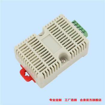 RS-WS-N01-8 Flat Card Temperature and Humidity 485 Transmitter