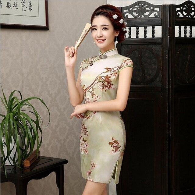 Chinesische mode Cheongsam kleid vintage frauen einteiliges blume ...