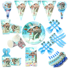 Moana Theme Cartoon Party Set Balloon Tableware Plate Napkins Banner Birthday Candy Box Baby Shower Party Decoration