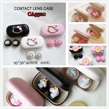New Easy Carry Mini Pocket Contact Lens Cases Kit Travel Con