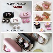 contact lens case cute cartoon deco pu cover iron travel box
