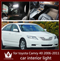 Guang Dian 12pcs car led light Interior Light Kit Dome light Reading light Package for Camry 40 accessories 2006-2011
