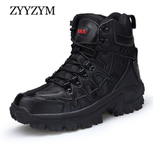 ZYYZYM Men Desert Boots Autumn Brand Military Leather Special Force Tactical Combat Outdoor High-top Shoes Work