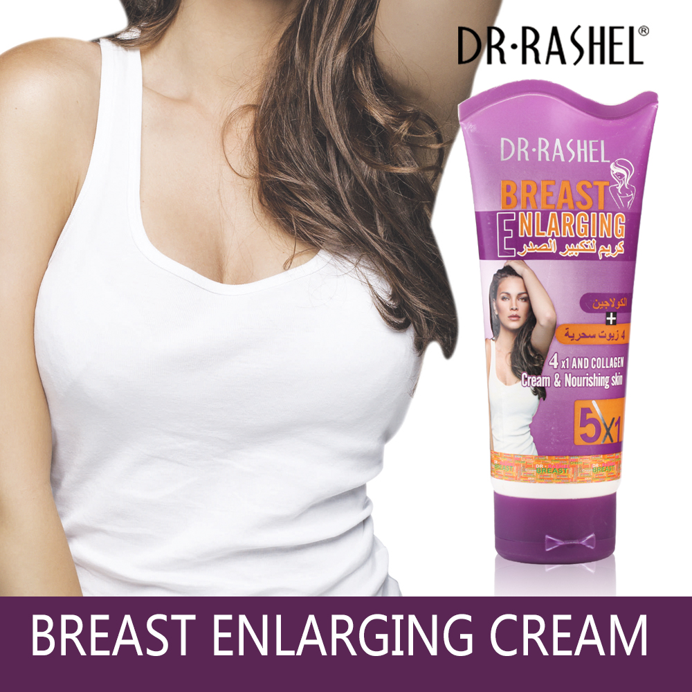 Dr Rashel 5 In 1 Breast Enlarge Tightening Big Bust Beauty Chest
