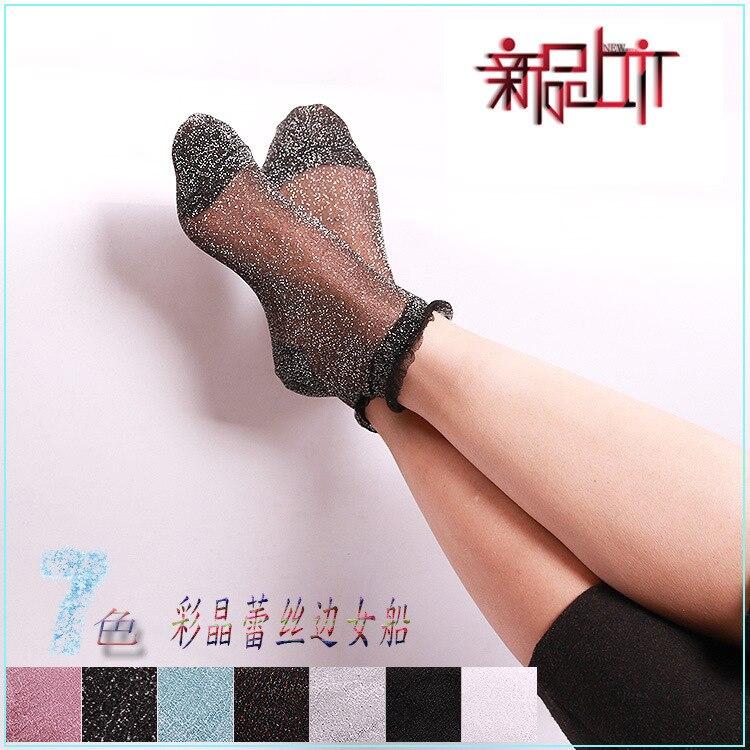 Sexy Fishnet Women Lace Ruffle Soft Comfy Sheer Silk Elastic Mesh Knit Frill Trim Transparent Ankle Funny Socks 1pair=2pcs 3205