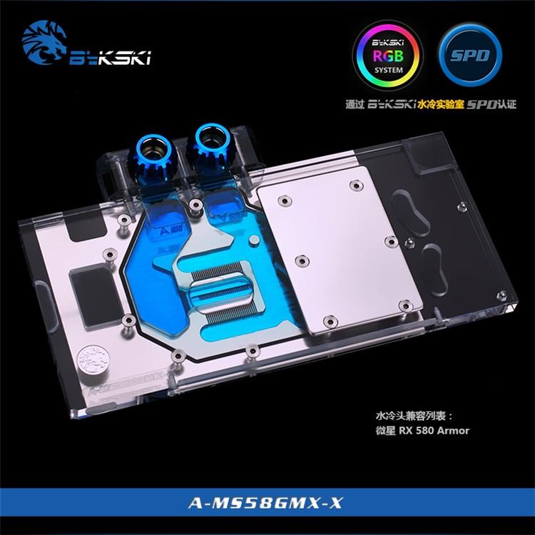 Bykski A-MS58GMX-X GPU Water Cooling Block for MSI RX580 ArmorBykski A-MS58GMX-X GPU Water Cooling Block for MSI RX580 Armor