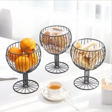 Simple Ins Wrought Iron Cup-shaped Fruit Basket Living Room Dish Washing Snacks Debris Storage Decoration