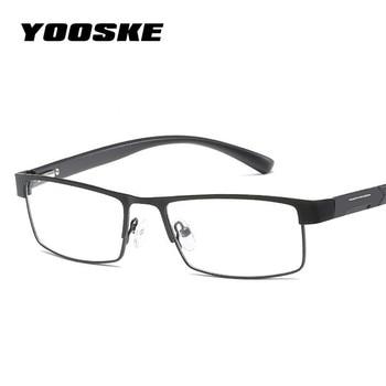 YOOSKE Non spherical lens Reading Glasses Men Titanium alloy Presbyopia Eyeglasses with diopters Hyperopia Prescription Eyewear