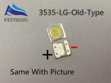 Pour LG SMD LED 100 PCS/Lot 3535 6V blanc froid puce-2 2W pour TV/LCD rétro-éclairage TV Application(China)