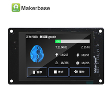 Makerbase MKS TFT35 V1.0 touch screen smart display controller 3d printer parts  3.5 inch wifi wireless Control preview Gcode mks tft hlkwifi v1 1 remote control wireless router hlk rm04 wifi module for mks tft touch screen for 3d printer