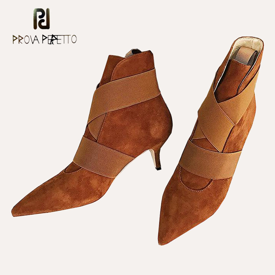 Prova Perfetto new design pointed toe kitten heel short boots women 2018 elegant lady solide color suede leather chelsea boots hollow pointed lady rough heel short boots