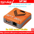 New SPT Box 2 (SPTBOX) + Latest 30 Cables - Software Repair Flash & Unlock Tool for Samsung Mobile Phones