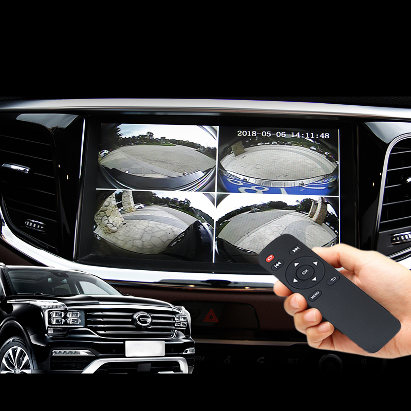 Lsrtw2017 Car HD Panoramic Driving Recorder for Trumpchi Gs4 Gs7 Gs8 2015 2016 2017 2018 2019 2020