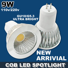 9W LED spotlight COB spot light GU10 GU5.3 E27 E14 dimmable led lamp cup warm white cold white wholesale downlight free shipping(China)