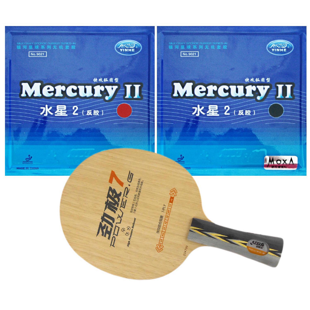 Pro Table Tennis (PingPong) Combo Racket :DHS POWER.G.7 PG7 PG.7 PG 7 with 2 Pcs Yinhe Mercury II Rubber Long Shakehand FL galaxy yinhe emery paper racket ep 150 sandpaper table tennis paddle long shakehand st