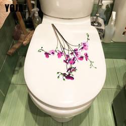YOJA 22,8*21,5 см букет цветов личности наклейка на унитаз WC декор дома настенные наклейки в комнату T1-0415