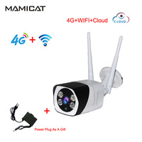 1080P HD 3G 4G SIM Card Camera IP WIFI 4G Both Wireless Cameras Outdoor IP66 Waterproof GSM P2P Network Cloud Video Cam