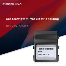 AUTO inteligentny samochód Auto boczne lusterko wsteczne System składania dla Toyota RAV4 Auto samochód lustro System składania tanie tanio for RAV4