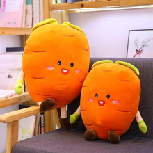 50/60cm Creative Simulation Fat Carrot Plush Toy Stuffed Plant With Down Cotton Super Soft Pillow Cushions Lovely Gift For Girl