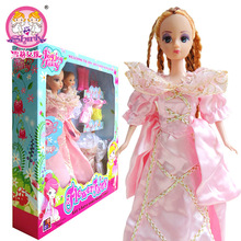2015 nice bag shoes dress for Barbie doll accessories dream of Large Gift Set in the box children's play toy girl gift