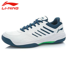 Анти-скользкие износостойкой li-ning теннисные оригинальный туфли школа дышащий поддержка кроссовки профессиональный
