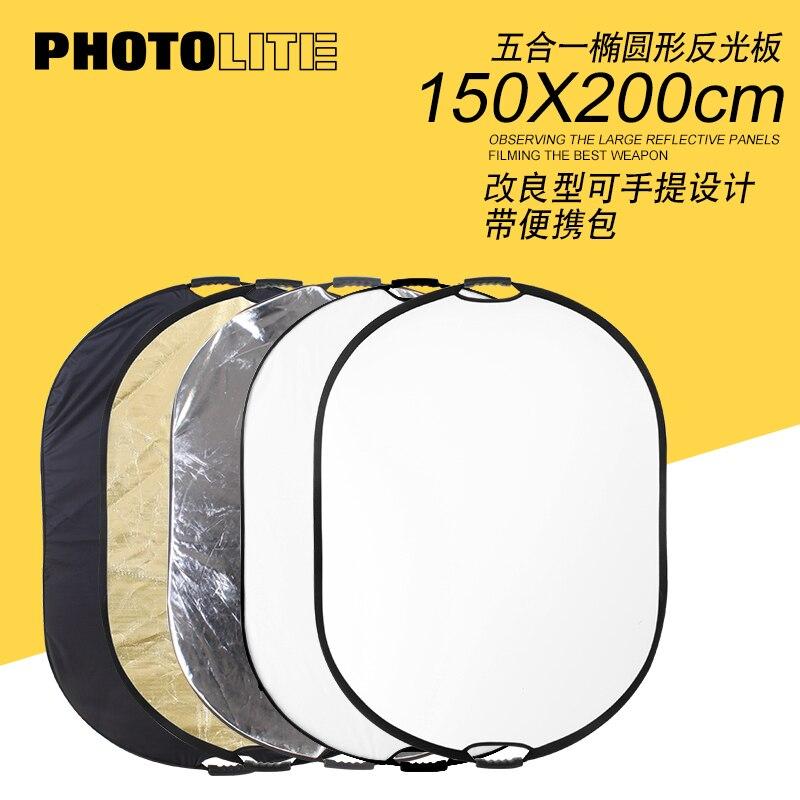150*200 Cm réflecteur photographique Portable 5in1 plaque de réflecteur