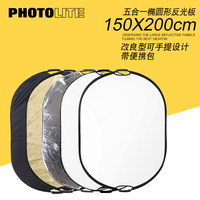 150*200Cm Portable Photographic Reflector 5in1 reflector plate