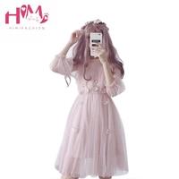 Lolita Women Kawaii Dress Butterfly Embroidery Cute Girl Summer Dresses Puff Sleeve Textural Floral Lace Hollow Out Fairy Dress