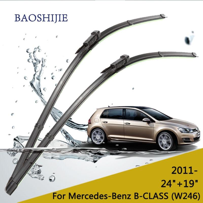 6ad5a906b44f ჱLames d essuie-glace pour Mercedes-Benz B-CLASS (W246) (à partir ...