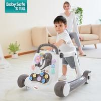 Baby walker multi functional anti rollover baby walker baby toy baby walker