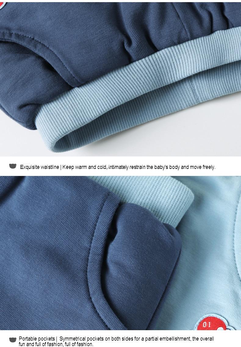 winter pants (3)