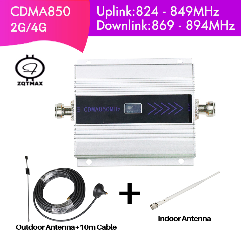 CDMA Repeater 60dB LCD 2G 4G 850mhz Mobile Phone Signal  Booster Cell   Amplifier Cell Antenna Repeater Sets