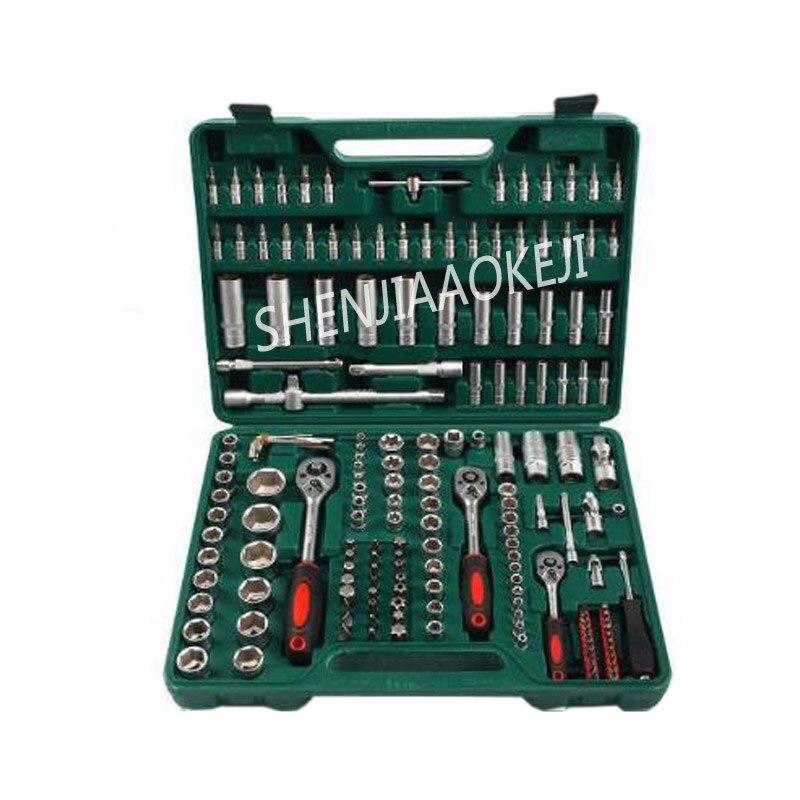171 шт./компл. рукав комбинированный инструмент KH 171 велосипедов Ремонт набор инструментов бытовой инструмент механик tool сочетание