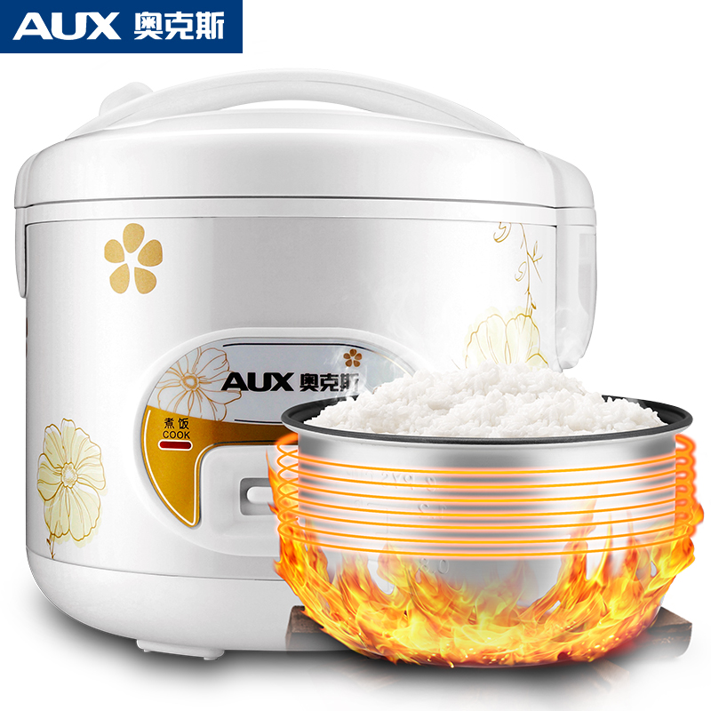 Genuine AUX CFXB30-10 Home 3L Mini Rice Cooker Small Rice Cooker 1-6 People Kitchen Appliances Rice Cooker electric digital multicooker cute rice cooker multicookings traveler lovely cooking tools steam mini rice cooker