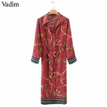 aaf0fd8105887 Popular Chain Dress Print-Buy Cheap Chain Dress Print lots from ...