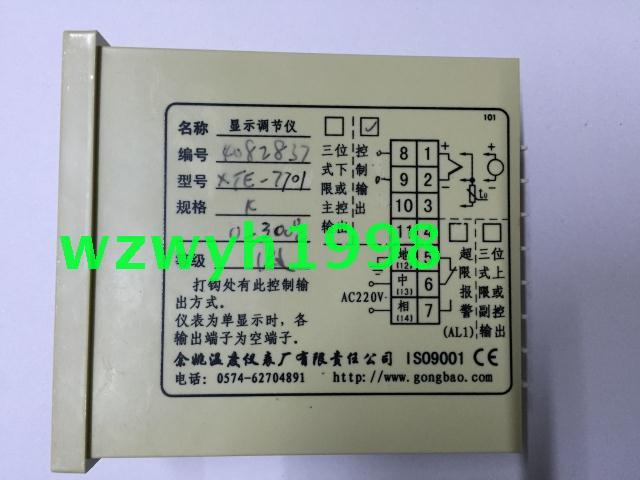 New authentic Yuyao temperature Instrument Factory XTE-7701 intelligent temperature control instrument XTE-7000 taie thermostat fy800 temperature control table fy800 201000