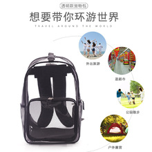 New Pet Backpack Cat and Dog Universal Transparent Travel Bag Out
