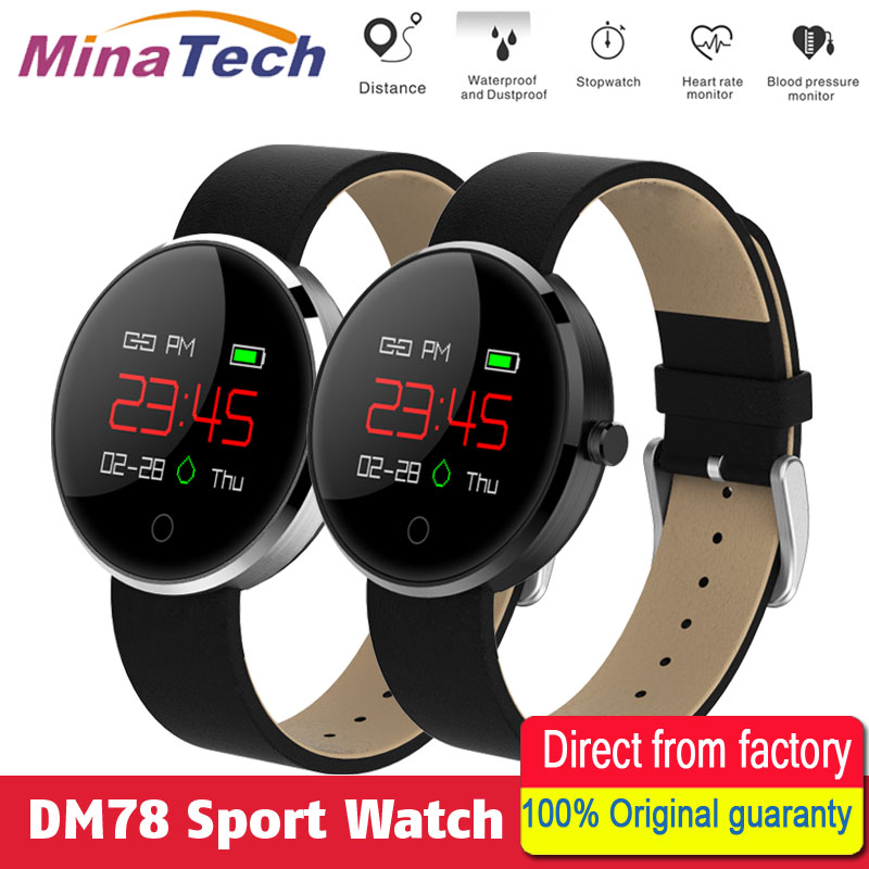 DM78 Waterproof Smart Watch Bluetooth Touch Screen Clock Fitness Bracelet Heart Rate Fitness tracker For Men Wearable Devices