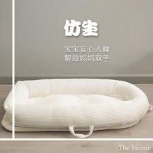 Многофункциональная мини-кровать для новорожденных, складная бионическая кровать
