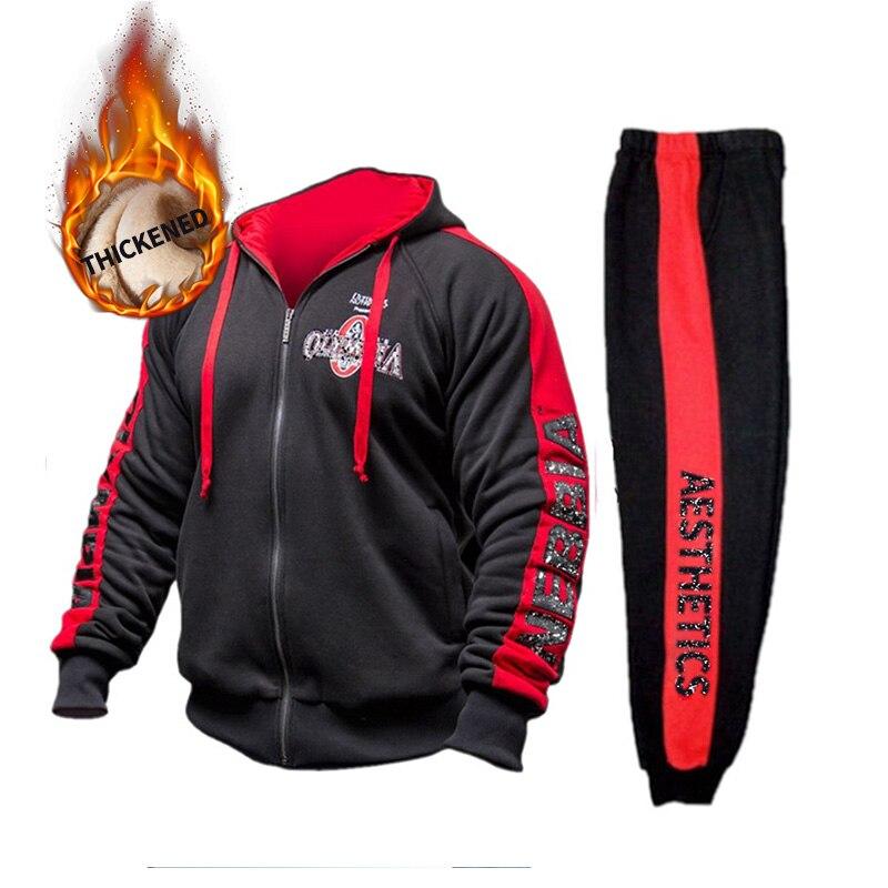 Winter Pilot Jacket Embroidery Skulls Anime Bomber Jacket Men Hip Hop Fashion Baseball Jacket Harajuku Japanese