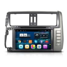 8″ Quad Core Android 4.4 Car Radio DVD GPS Navigation Central Multimedia for Toyota Land Cruiser Prado 150 2010 2011 2012 2013