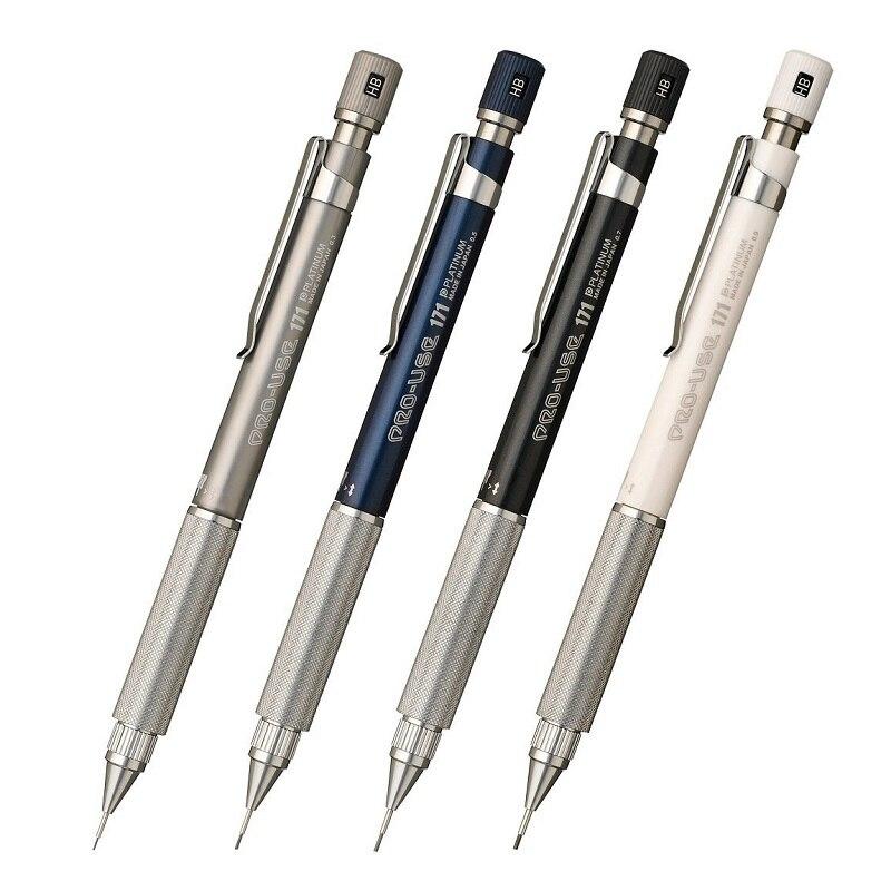 Japan PLATINUM Pro-Use171 Mechanical Pencil Hand Drawn Mechanical Drawing Mechanical Pencil 1PCS [ platinum ] msd 500 mechanical pencil special pencil 0 3 0 5 0 7mm mechanical pencil made in japan classic drawing special