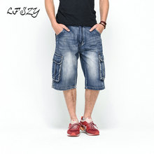 Jeans Men 2019 Summer Modis Multi-Pocket Mens Blue Denim Shorts Streetwear Loose Large Size Straight 30-46