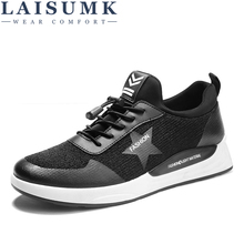 2019 LAISUMK New Lightweight Breathable Mesh Mens Casual Shoes Adult Casuals Shoe Men Sneakers