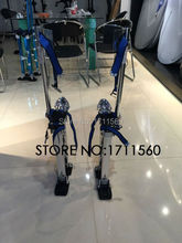 The Stilts for LED robot costume/suit