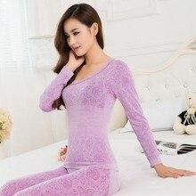 Осеннее прибытие Модальная домашняя одежда для сна пояс облегающий бесшовное боди термобелье женский костюм